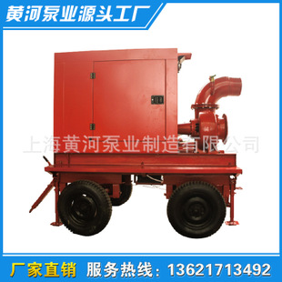 厂家批发优质KDWY(A)型移动式带防雨罩柴油机水泵机组(联轴式) KDWY(A) 柴油机水泵机组