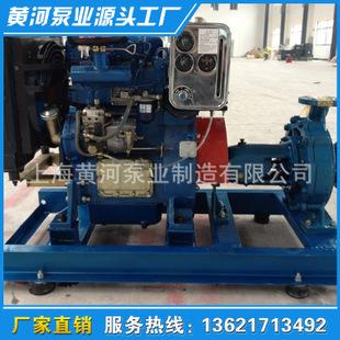 供应批发高品质KDS固定式柴油机离心泵 节能型单级清水离心泵 KDS