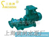 KCB(2CY)型齿轮输油泵-齿轮泵厂 三角洲牌齿轮油泵