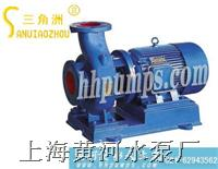 ISW卧式离心泵-上海离心泵厂 三角洲牌离心泵