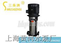 QDL、QDLF轻型不锈钢多级离心泵-不锈钢多级泵 三角洲牌不锈钢多级泵