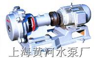 水环式真空泵-上海水环式真空泵 SZB型
