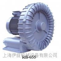 环型高压鼓风机