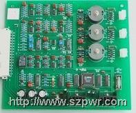 励磁控制电路板