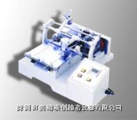 電線印刷體堅牢度試驗機 AUTO-C07