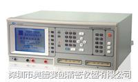 线材测试机/线材测试仪 CT-8681F CT-8681F