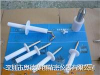 标准试验指,试验探棒,试验直指,试验指针销 AUTO-12