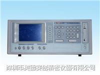 变压器综合测试仪 3250