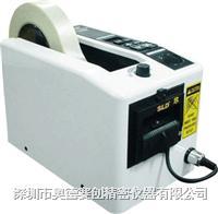 自動膠紙切割機 M-1000