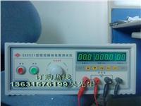 Earth Restance Tester  2521