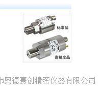 日本NMB微型平膜式壓力傳感器PRC系列 PRC