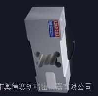 单点式称重传感器,GMC-ZL6G-200KG GMC-ZL6G-200KG