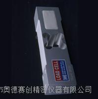 GMC-ZL6L-30KG称重传感器  称重传感器定制 GMC-ZL6L-30KG
