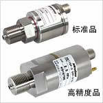 日本原装**美蓓亚传感器高精度、高稳定性壓力傳感器 NS115P/NS115系列 NS115P/NS115系列