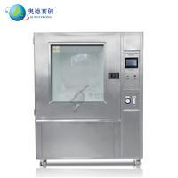 廠家供應沙塵試驗箱AUTO-SC1000 熱變形測定儀維卡AUTO-WKA廠家直銷