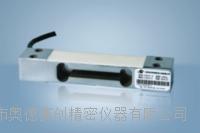 深圳廠家直銷AUTO-CFBHX-lll平行梁式傳感器 AUTO-CFBHX-lll