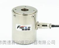 奥德赛创厂家直销筒柱式壓力傳感器 100KN AUTO-S411