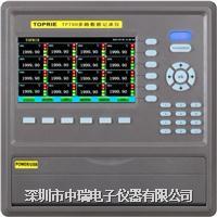 TP700-16触屏无纸记录仪 TP700-16
