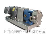 ZB3A型凸輪轉子泵PTCM不銹鋼轉子泵齒輪轉子泵