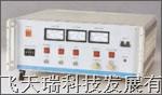 周波跌落模拟器  SKS-1105和SKS-1120