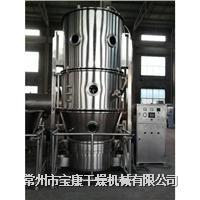 常州一步制粒机,沸腾制粒机哪家好 沸腾制粒机厂家 沸腾制粒干燥机首选常州宝康  FL-120