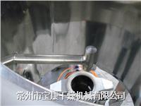 常州一步制粒机,沸腾制粒机哪家好 沸腾制粒机厂家 沸腾制粒干燥机首选常州宝康