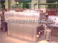 中药制粒机冲剂制粒设备湿法混合制粒机GHL高效湿法混合制粒机质量第一宝康  GHL-250