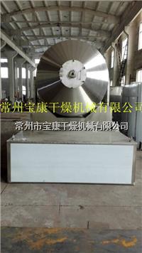 EYH系列二维运动混合机,二维运动混合机厂家,药粉二维运动混合机