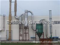 Changzhou Baokang QG ,FG,JG Seriers Air Steam Drier QG ,FG,JG