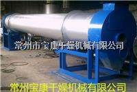 Changzhou Baogan HZG Direct heating Revolving Cylinder Drier HZG