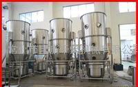 常州宝康特价促销FL-120一步制粒机 沸腾制粒机