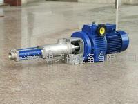 兴龙加药螺杆泵(絮凝剂)