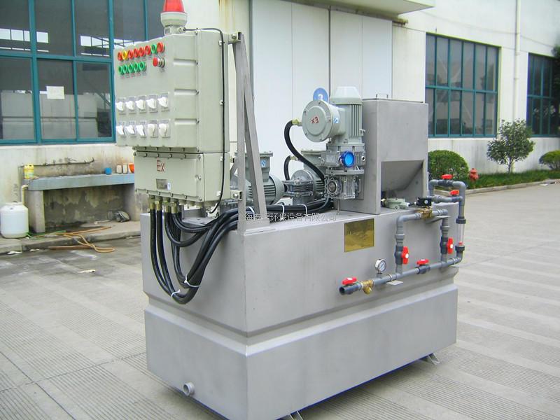 防爆型絮凝剂制备装置 絮凝剂制备系统 絮凝剂制备单元 高分子自动泡药机