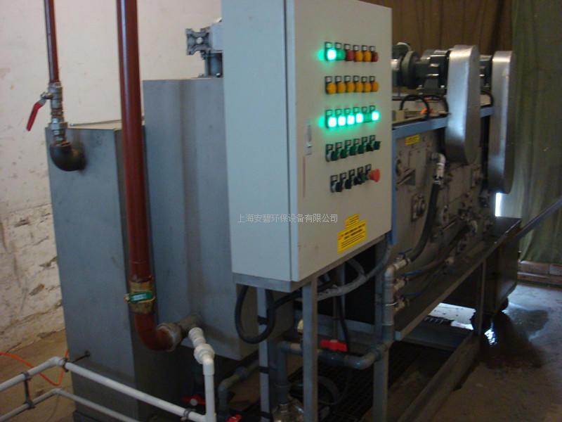 立毛纤维带式压滤机 带式压滤机 污泥脱水机 带式浓缩一体机