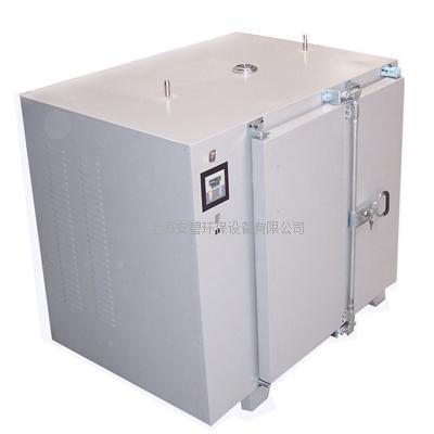 防爆恒温干燥箱(隔水式) 防爆水浴烘箱 防爆烘箱 防爆干燥箱 防爆水浴干燥箱