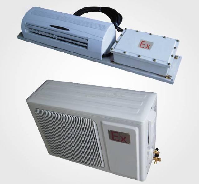 BFF(R)系列防爆空调(挂壁式) 防爆空调 防爆分体式空调 防爆挂壁式空调