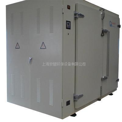 防爆恒温干燥箱(步入式)  防爆恒温干燥箱  防爆烘箱  防爆恒温烘箱