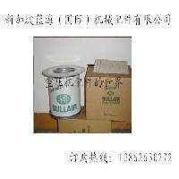 寿力油气分里器  寿力空压机  寿力专用油
