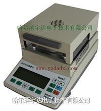 【國標法】全自動水分測定儀||紅外水分測定儀 宇達MS-100型