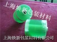 电线膜,绕线膜,PVC缠绕膜 000001