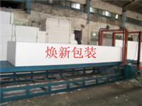 保温板,EPS保温板,建筑保温板,泡沫板 HX-00993