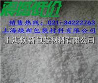 促销填充料EPE 珍珠棉填充料 泡沫填充物 00005