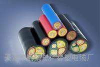ZB-IA-KJCP42电缆ZA-IA-MHYVRP阻燃通信电缆_电线电缆