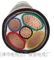 通信电缆价格MHYV 10×2×0.5矿用电缆MHYVRP-技术文章-天津市电缆总厂橡塑电缆厂
