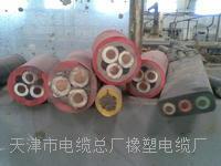 MKVVRP 煤矿用屏蔽控制电缆_产品展示_MHYVRP矿用通信电缆贵州电缆厂家