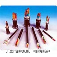 电钻电缆-小猫矿用电缆 uz电缆