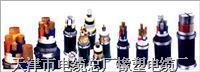 矿用电缆|UGF-6kv矿用橡套软电缆 ugf