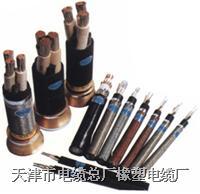 电线电缆|天津矿用电缆|天津电缆|天津电线电缆 mcp,mcpt