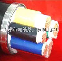 供应矿用控制电缆MKVV低压线缆
