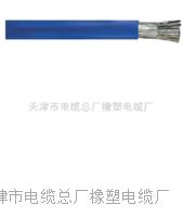 国标防水扁电缆